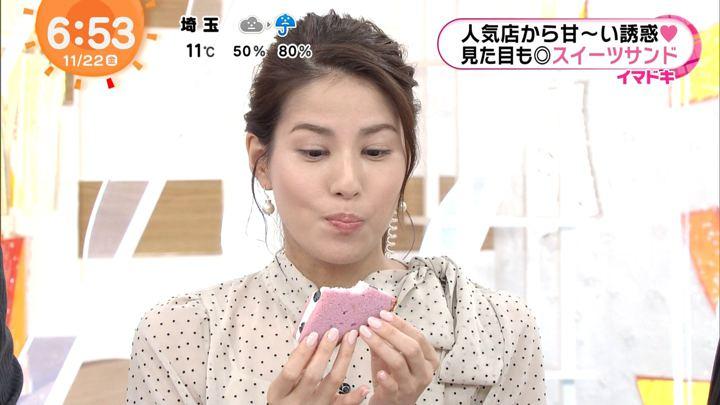 2019年11月22日永島優美の画像09枚目