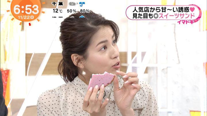2019年11月22日永島優美の画像10枚目