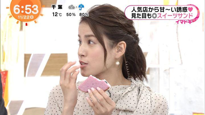 2019年11月22日永島優美の画像11枚目