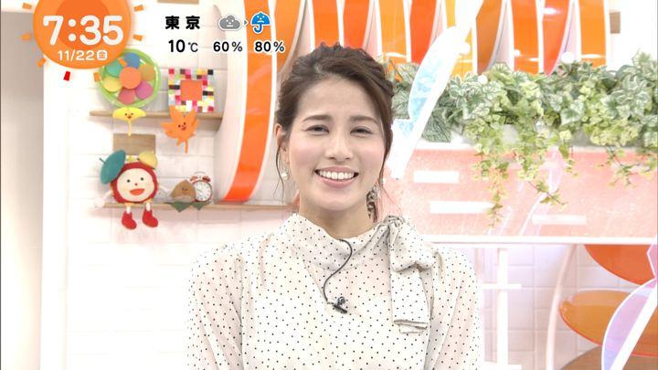2019年11月22日永島優美の画像12枚目