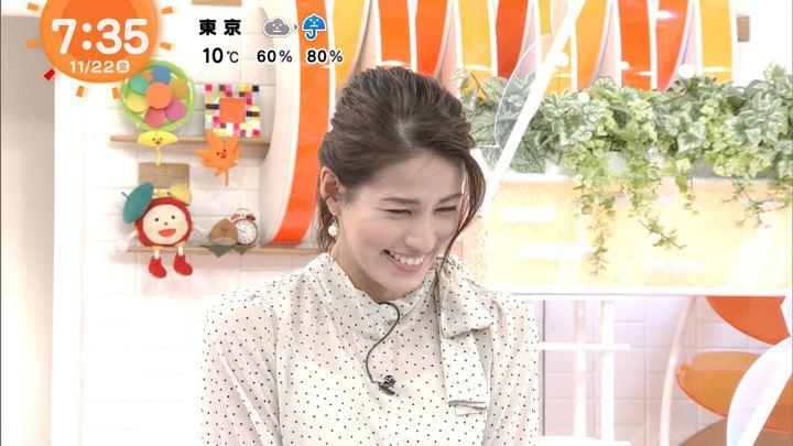 2019年11月22日永島優美の画像13枚目