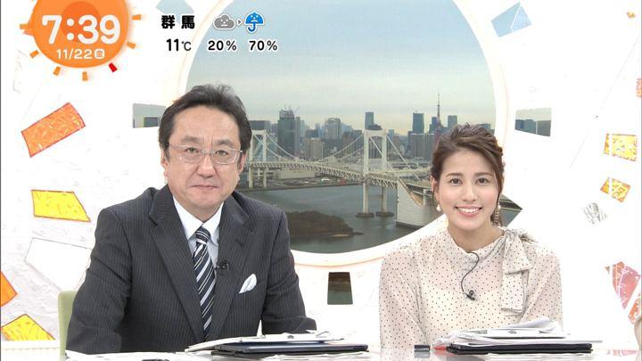 2019年11月22日永島優美の画像14枚目