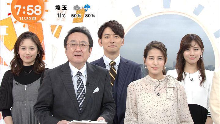 2019年11月22日永島優美の画像15枚目