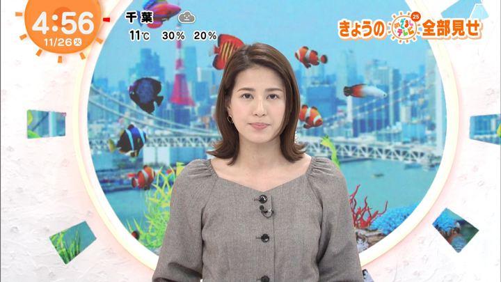 2019年11月26日永島優美の画像01枚目