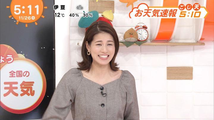 2019年11月26日永島優美の画像02枚目