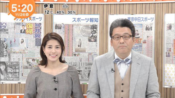 2019年11月26日永島優美の画像05枚目