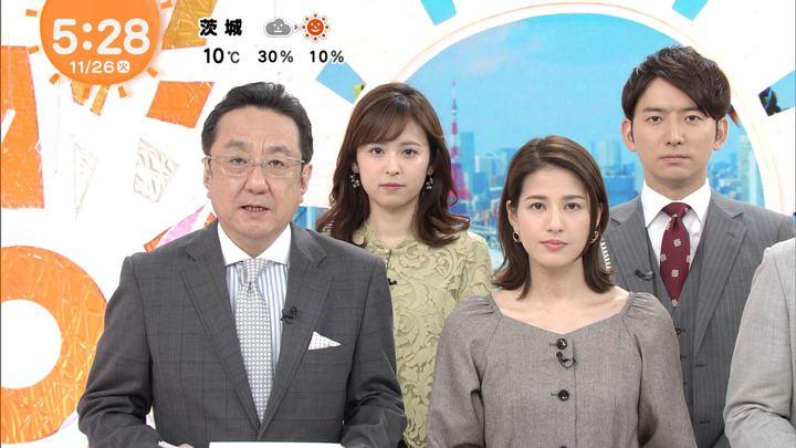 2019年11月26日永島優美の画像06枚目