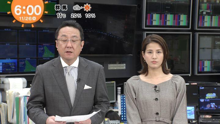 2019年11月26日永島優美の画像07枚目