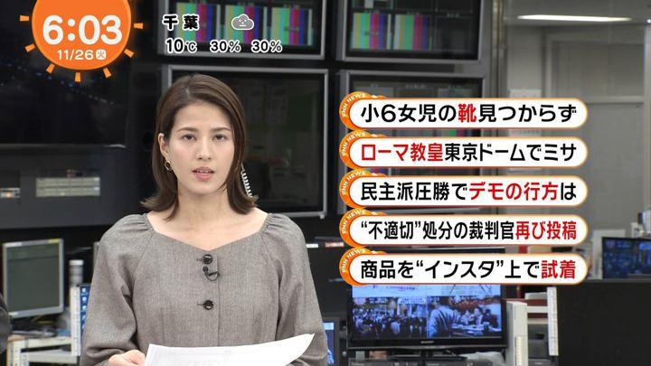 2019年11月26日永島優美の画像08枚目