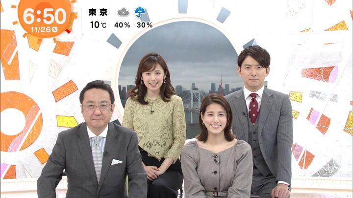 2019年11月26日永島優美の画像11枚目