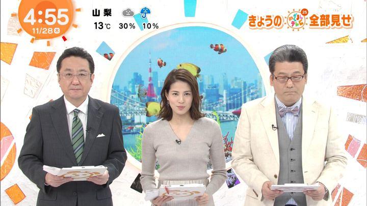 2019年11月28日永島優美の画像01枚目