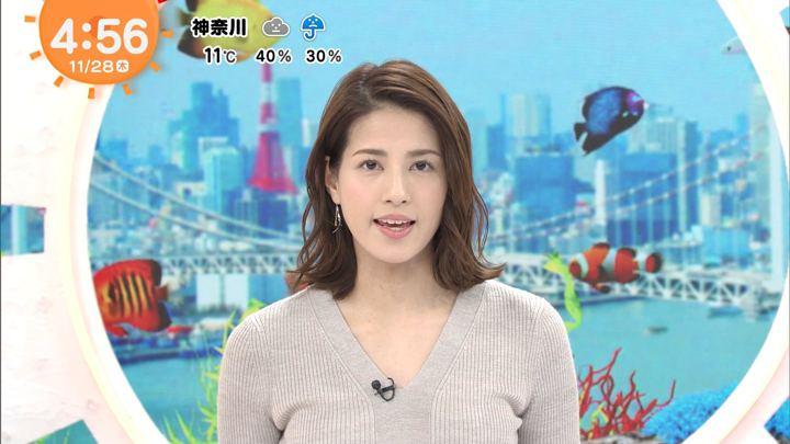 2019年11月28日永島優美の画像03枚目