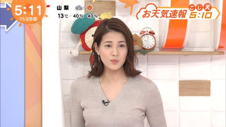 2019年11月28日永島優美の画像04枚目
