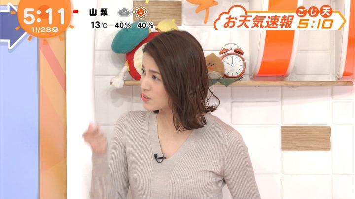 2019年11月28日永島優美の画像05枚目