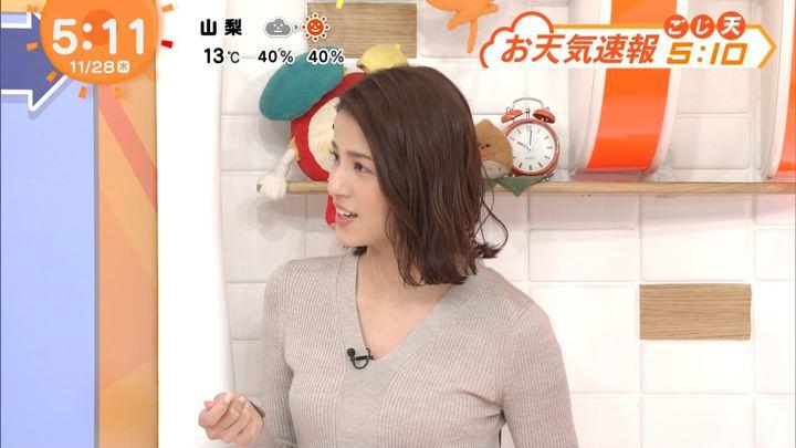 2019年11月28日永島優美の画像06枚目