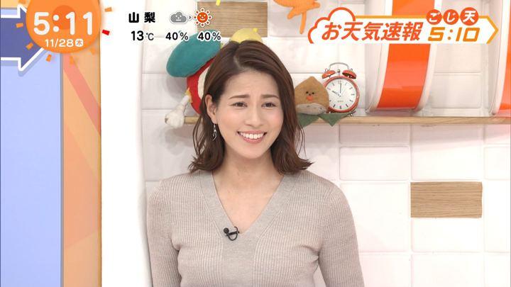 2019年11月28日永島優美の画像07枚目