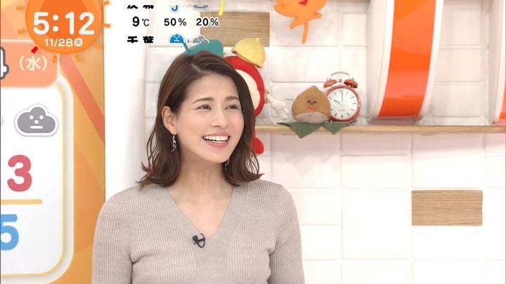 2019年11月28日永島優美の画像09枚目