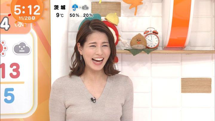2019年11月28日永島優美の画像11枚目