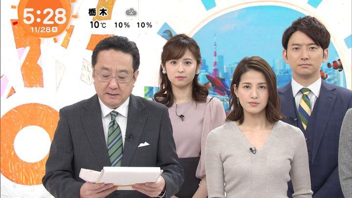 2019年11月28日永島優美の画像12枚目