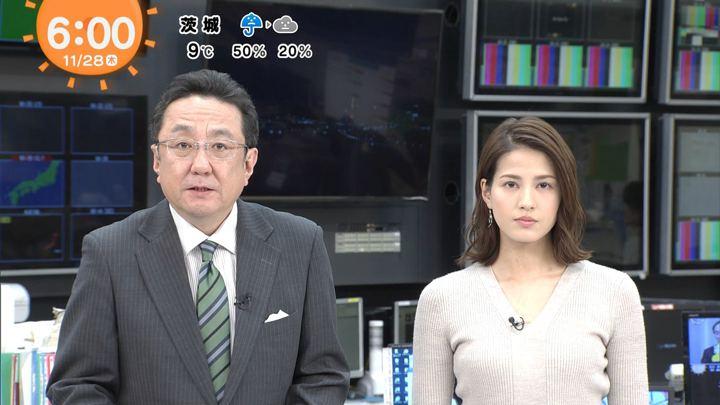 2019年11月28日永島優美の画像13枚目