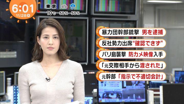 2019年11月28日永島優美の画像14枚目