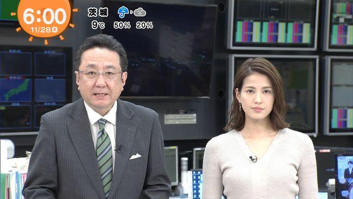 2019年11月28日永島優美の画像15枚目