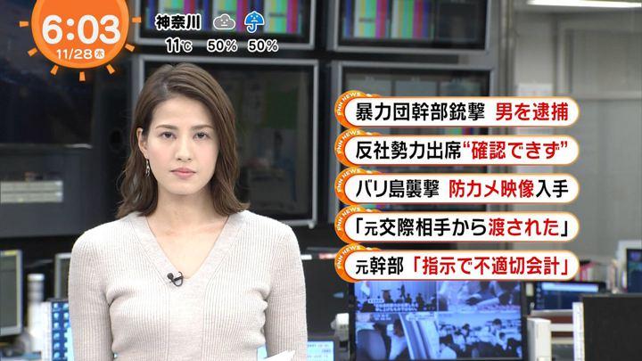 2019年11月28日永島優美の画像16枚目