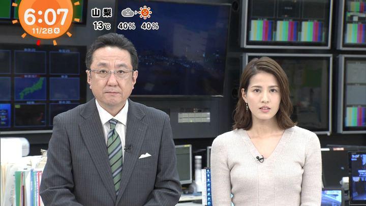 2019年11月28日永島優美の画像17枚目