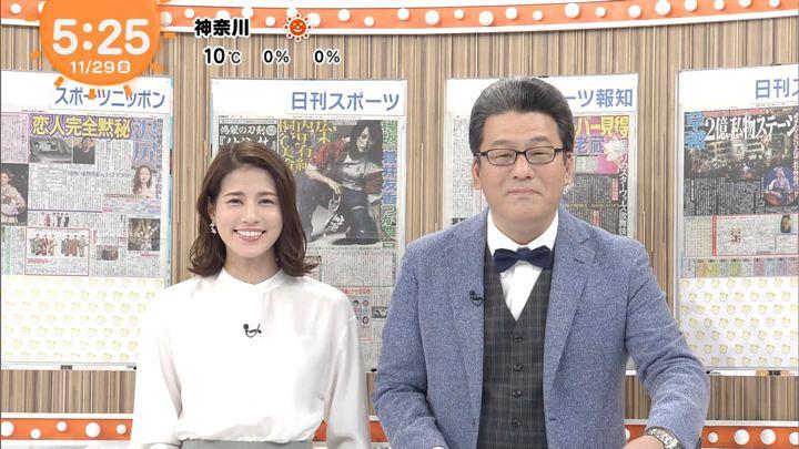 2019年11月29日永島優美の画像03枚目