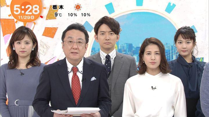 2019年11月29日永島優美の画像04枚目