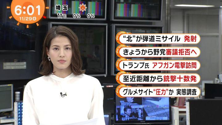 2019年11月29日永島優美の画像06枚目