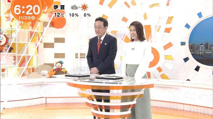 2019年11月29日永島優美の画像07枚目