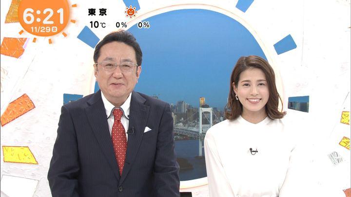 2019年11月29日永島優美の画像08枚目