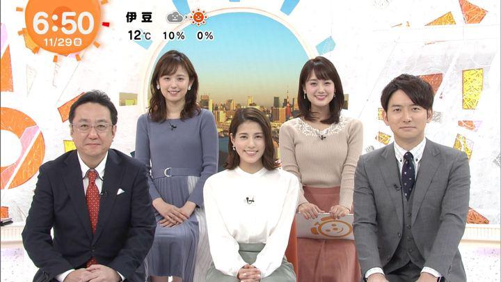 2019年11月29日永島優美の画像10枚目
