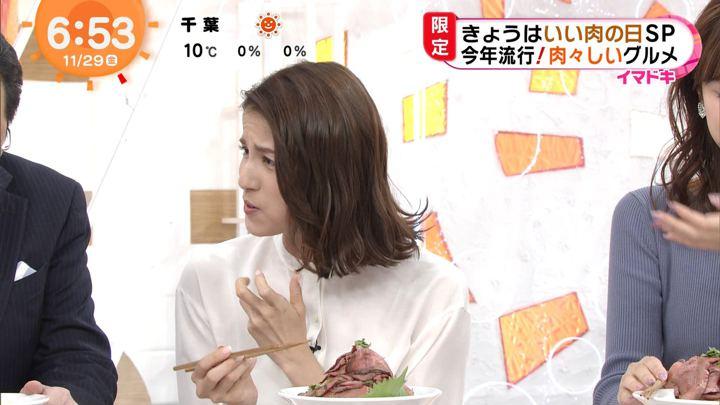 2019年11月29日永島優美の画像13枚目