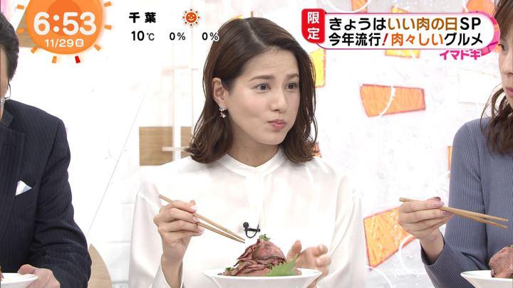 2019年11月29日永島優美の画像14枚目