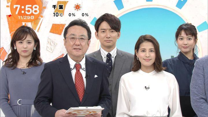 2019年11月29日永島優美の画像17枚目