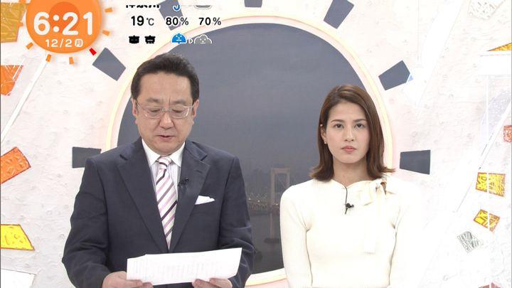 2019年12月02日永島優美の画像07枚目