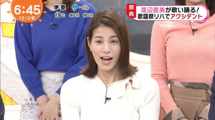 2019年12月02日永島優美の画像09枚目