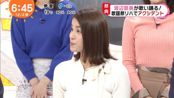 2019年12月02日永島優美の画像10枚目