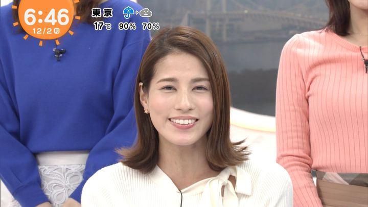 2019年12月02日永島優美の画像11枚目