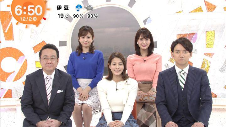 2019年12月02日永島優美の画像12枚目