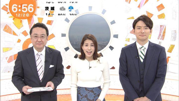 2019年12月02日永島優美の画像15枚目