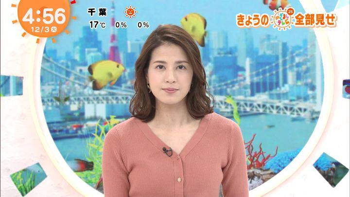 2019年12月03日永島優美の画像01枚目