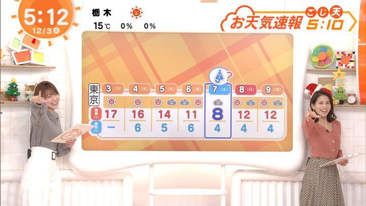 2019年12月03日永島優美の画像02枚目