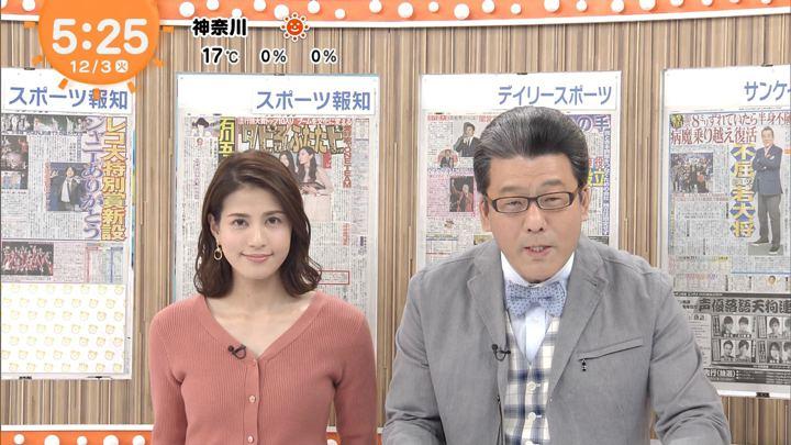 2019年12月03日永島優美の画像03枚目