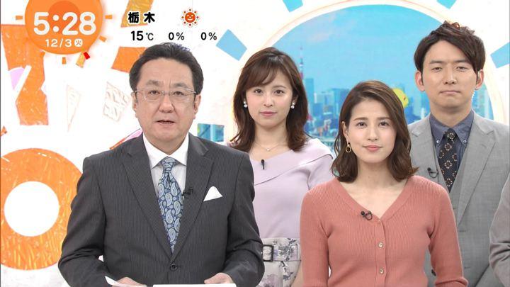 2019年12月03日永島優美の画像04枚目