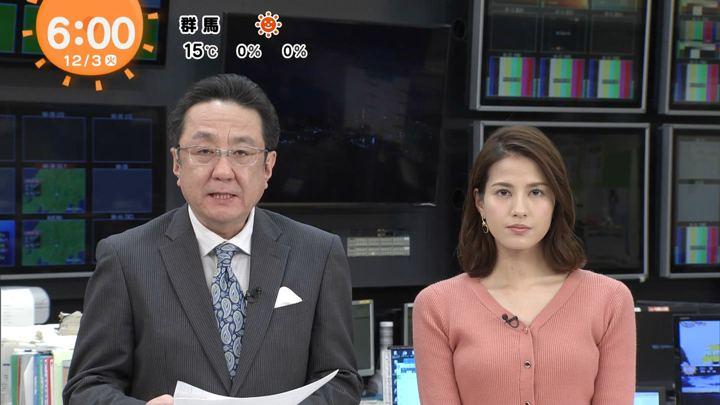 2019年12月03日永島優美の画像05枚目