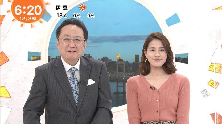 2019年12月03日永島優美の画像08枚目