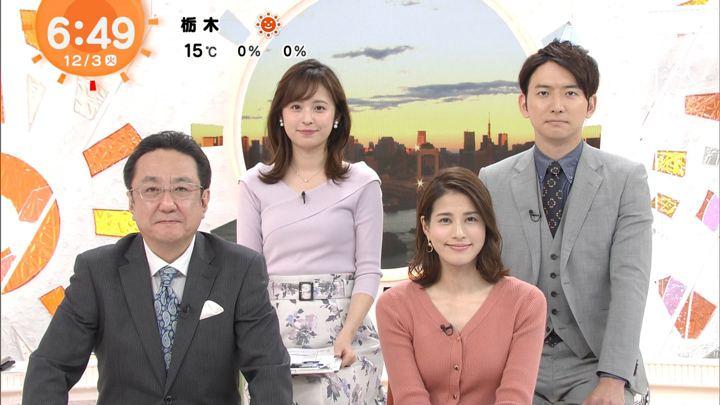 2019年12月03日永島優美の画像11枚目